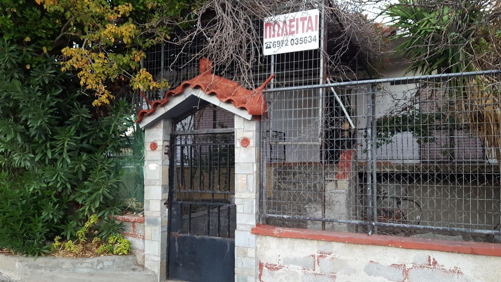 Ισόγεια κατοικία 85 τ.μ. στα Παράκοιλα Λέσβου (ΕΠΩΛΗΘΗ)
